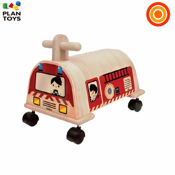 【送料無料】PLANTOYS(プラントイ) 乗用消防車 3474