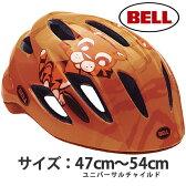 【送料無料】BELL(ベル) ZIPPER ジッパー オレンジタイガー