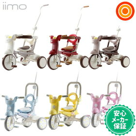 iimoTRICYCLE#02������ȥ饤������ʥ�С�02���ؼ֥������˥ƥ�����å�