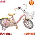 【送料無料】M&M(エムアンドエム) 自転車 ハローキティ(ミルキーリボン) 14インチ【ラッピング不可商品】