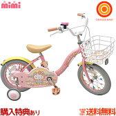 【8月末頃入荷予約分】【送料無料】M&M(エムアンドエム) 自転車 ハローキティ(ミルキーリボン) 14インチ【ラッピング不可商品】