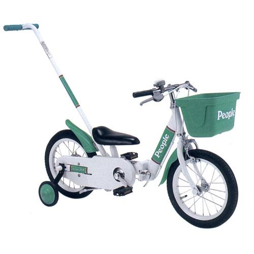 いきなり自転車 14インチ ...