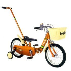ピープルいきなり自転車14インチ折りたたみ式マーマレードオレンジ【4月中旬入荷予約分】