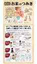 【4月上旬入荷予約分】【送料無料】ピープル お米...