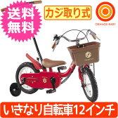 【送料無料】【2015年モデル】ピープル いきなり自転車 2015年 12インチ ガーネット【ラッピング不可商品】