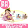 【送料無料】ピープル 2歳のための赤ちゃん ちいぽぽちゃん ごくごくミルク&お世話クッションつき