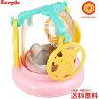 【送料無料】ピープル うちの赤ちゃん世界一 本物オルゴールの枕元メリー