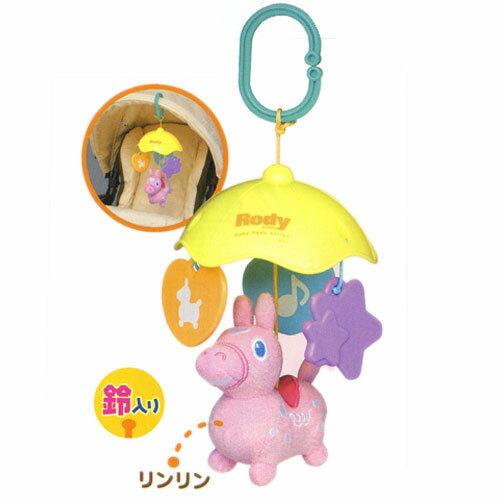 ローヤル ベビーロディ おさんぽメリー ピンク 3771...:orange-baby:10012050