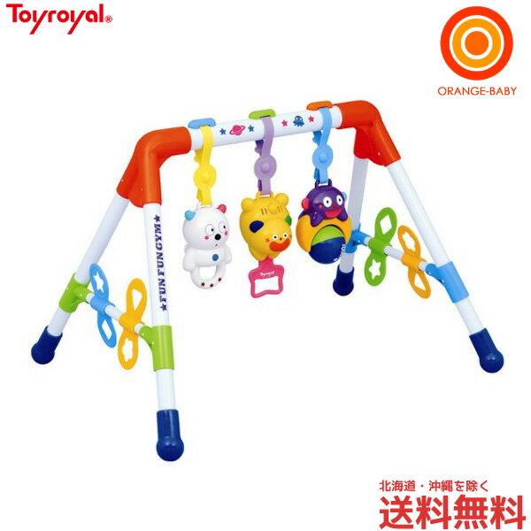 【送料無料】ローヤル メロディFunFunジム...:orange-baby:10006469