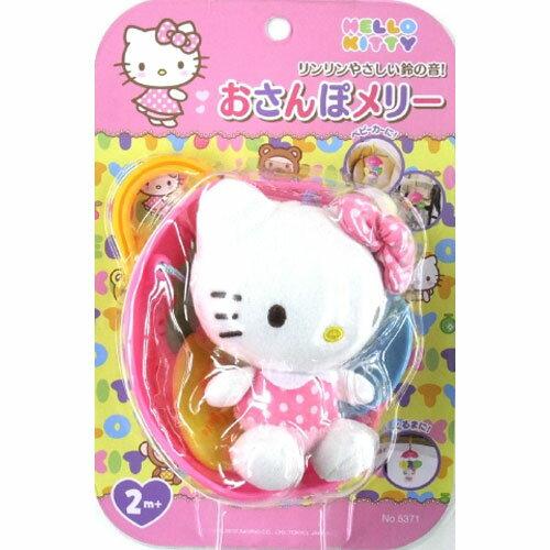 ローヤル Hello Kitty おさんぽメリー...:orange-baby:10023893