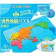【送料無料】くもん 世界地図パズル