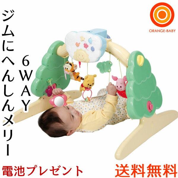 【送料無料】タカラトミー くまのプーさん 6WAYジムにへんしんメリー...:orange-baby:10019082