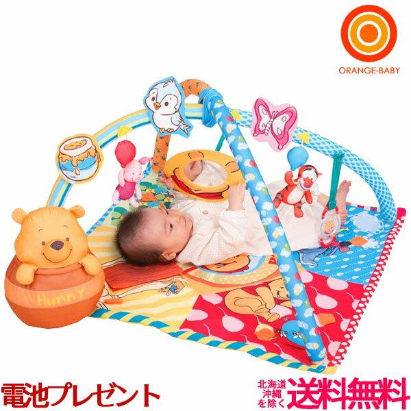 【送料無料】タカラトミー くまのプーさん てあそびいっぱいボックスにへんしんジム【ラッピン…...:orange-baby:10021609