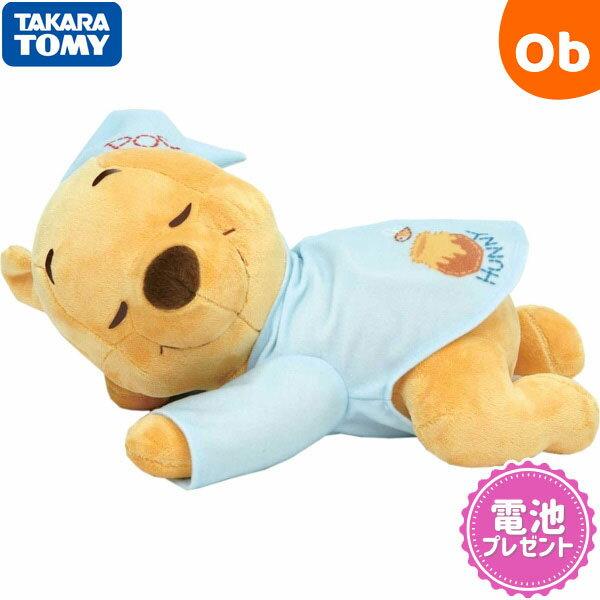 【送料無料】タカラトミー いっしょにねんね すやすやメロディ くまのプーさん...:orange-baby:10008932