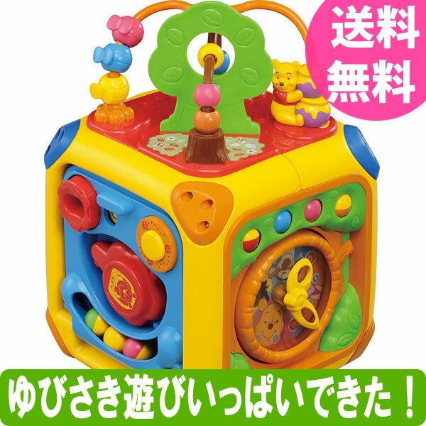 【送料無料】タカラトミー くまのプーさん ゆびさき遊びいっぱいできた!...:orange-baby:10008914