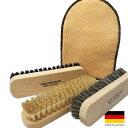 【シューケアセット/靴磨きセット】ドイツ ホースヘア&ブリス...