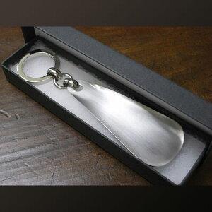 ダナック メタルシューホン ラッピング プレゼント