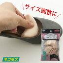 つま先クッション ヒールの前すべり防止に 靴のつま先用インソール サイズ調整 女性用(レディース)
