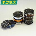 Saphir Noir(サフィール ノワール) ポリッシュ 50ml【あす楽対応】(鏡面磨きにおすすめ)