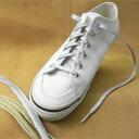 【シューケア/靴磨き】シューレース(靴紐)オールシルバー・ゴールド 120cm【あす楽対応】