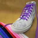 【シューレース】靴紐(靴ひも)アクリル 140cmAH(全8色)【あす楽対応】 [M便 1/8]