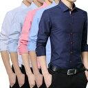オックスフォード シャツ メンズ ワイシャツ 長袖 インナー 形態安定 イージーケア yシャツ ビジネス 形状記憶 スリム 細身 大きいサイズ 大きい カッターシャツ ノーアイロン 無地 レギュラーカラー 定番 おしゃれ 白 ピンク ブルー ネイビー 春 秋 冬 春夏 4L 5L 6L