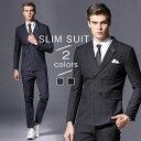 メンズスーツ スリーピース スーツ スリムスーツ ビジネススーツ 礼服 スリム 大きいサイズ フォーマルスーツ メンズ アウトレット 紳..