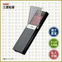 【10Bメーカー欠品中】三菱鉛筆 鉛筆 ハイユニ Hi-uni 10H〜10B