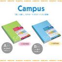 KOKUYO(コクヨ) キャンパスノート(ドット入り罫線・カラー表紙)5色パックA罫 :ノー3CATNX5