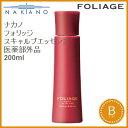 NAKANO ナカノ フォリッジ スキャルプエッセンス 医薬部外品 200ml