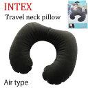 【INTEX インテックス】トラベル用ネックピロートラベル用品 エアタイプ ネックピロー 空気タイプ ネコポスは送料無料