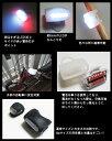 ビッグサイズ大きいシリコン自転車LEDライト【定形外郵便は無料】LEDシリコンライト バッグや傘、ベビーカー、ランドセルにも最適。【RCP】