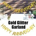 ゴールデンHAPPY ANNIVERSARY 記念日用ガーランド フォトプロップス レターバナー ネコポスは送料無料