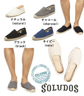 Soludos Original Dali Canvas Shoes (Mens) fs04gm