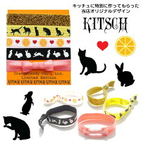 �ڥ᡼��������̵����Kitsch�ʥ��å������Ź�����������ʸRabbit��cat�إ����������꡼5�ܥ��å�/�إ�����/�֥쥹��å�/HairTies�������ʡۡڤ������б�_����ۡڳڥ���_�����ۡ�RCP�ۡڤ�����_ǯ��̵�١ۡڥ��ޡ������ƥ�_fb2_2014ss��fs04gm�ڥ᡼�����оݡ�