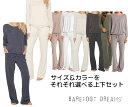 ベアフットドリームス(Barefoot Dreams)カットソー&パンツ上下セット/Cozychic Ultra Lite/スウェット上下セット【あす楽対応_関東】