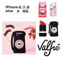 Valfre(ヴァルフェー)iPhone7、8、plus、X、ケース/シリコンカバー/スマホケース/DROP DEAD/BOYS TEARS/LIPSTICK/TELE【正規品】【あす楽対応_関東】02P28Sep16【楽ギフ_包装】【あす楽_土曜営業】
