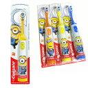 ショッピング電動歯ブラシ コルゲートミニオンズ電動歯ブラシ minions colgateColgate Kids Minions Power Toothbrush 定形外郵便は送料無料 宅配便780円