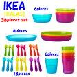 【IKEAイケア】カラフル食器36ピースセット Newタイプ【KALASシリーズ】【RCP】ベビー食器 キッズ食器 食事 食器セット宅配便