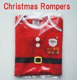 クリスマス サンタクロースロンパース