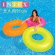 intex 大人用うきわ 浮き輪 サイズ 91cm 蛍光カラー 浮き輪 インテックス 大人 子供 キッズ 59262【クロネコDMは送料無料】