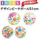 デザインビーチボール 51cm INTEX(インテックス)海やプールに!【ネコポス便は送料無料 宅配便780円】