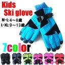 UCKYLOONG スキーグローブ 子供用 キッズ 防寒 男の子 女の子 手袋 スノーグローブ