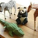 ペーパークラフト アニマル シロクマ ワニ キリン シマウマ パンダ 3D リアル 動物