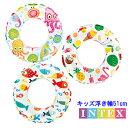 【INTEX】子供用うきわ キッズ浮き輪 サイズ 61cm ...
