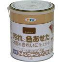 【スーパーSALE対象商品】アサヒペン 水性ウッドリフォームペイント 1.6L ゴールデンオーク ( 462671 ) (株)アサヒペン