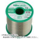 ショッピングバーナー スペリア 汎用鉛フリーやに入りはんだ SN100C−032 1.6mm SN100C-032-16 ( SN100C03216 ) (株)日本スペリア社