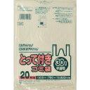 サニパック Y39Tとって付きゴミ袋半透明30L 20枚 Y39T-HCL ( Y39THCL ) 日本サニパック(株)