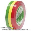 ニチバン バッグシーリングテープ黄  12mmX100m 540Y-12X100T ( 540Y12X100T ) ニチバン(株)