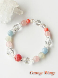 """Special thanks price love and dating mix stone bracelet"